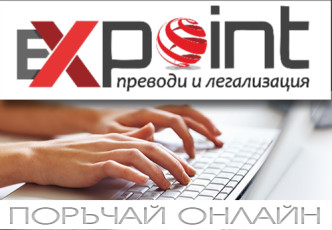 order-online-expoint-ltd